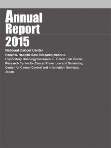 Cancer Center-annualreport2015