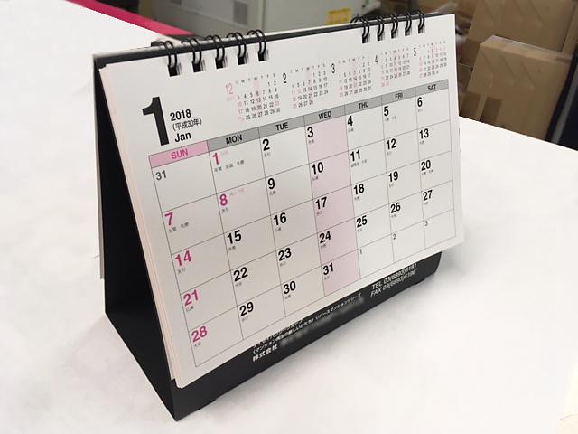 リング製本 卓上カレンダー